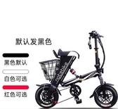 電動車女性親子便攜迷你小型代步助力鋰電LX【全網最低價】聖誕節
