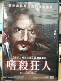 挖寶二手片-0B02-483-正版DVD-電影【嗜殺狂人】-湯姆薩維尼 法蘭克威比 桑托法齊奧(直購價)