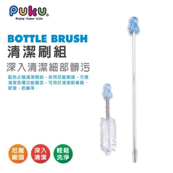 【奇買親子購物網】PUKU清潔刷組