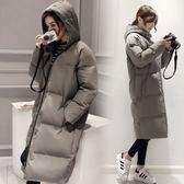 羽絨夾克-長版簡約流行時尚顯瘦外套2色73it77[時尚巴黎]