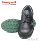 安全鞋 老管家勞保鞋男鋼包頭實心底黑色牛皮工作鞋防砸防刺穿安全鞋618購