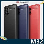 三星 Galaxy M32 戰神碳纖保護套 軟殼 金屬髮絲紋 軟硬組合 防摔全包款 矽膠套 手機套 手機殼