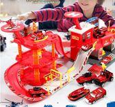 軌道車  工程消防軌道車立體停車場玩具套裝小汽車兒童男孩2-3-4-6歲車庫Igo  coco衣巷