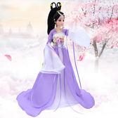 芭比娃娃中國古裝換裝洋娃娃套裝大禮盒民族古代仙女 nm2004【VIKI菈菈】