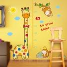 兒童房壁紙宿舍寶寶裝飾墻紙貼畫墻貼自粘臥...