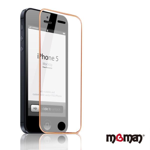MgMAN iPhoneSE/5/5s/5c-9H 濺鍍玻璃保護貼 (原價600元)