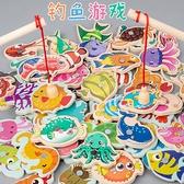 幼兒童多功能磁性釣魚玩具1-2歲3男女孩一歲半寶寶早教益智力動腦 快速出貨