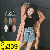 LULUS-S單口袋素面長版襯衫-6色  現+預 【01032107】