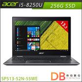 acer Spin 5 SP513-52N-55WE 13.3吋 i5-8250U 四核 FHD 翻轉觸控筆電(6期0利率)-送負離子吹風機