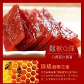【南紡購物中心】【這一包】頂級豬肉乾 超值10入(附專用叉)