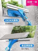 擦玻璃神器家用伸縮桿雙面擦窗搽刷刮洗器高樓清潔清洗窗戶工具 LX