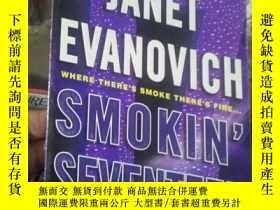 二手書博民逛書店Smokin 罕見Seventeen [平裝]Y15389 Ev