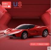babycare法拉利458模型1:43 合金小汽車仿真兒童聲光回力玩具跑車 青木鋪子