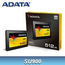 【免運費】ADATA 威剛 SU900 512GB SSD 固態硬碟 / 3D MLC 5年保 512G