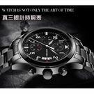 【美國熊】 商務男士 飛行員三眼計時 日期顯示 不鏽鋼錶帶 腕錶 父親 男友 生日禮物 [WKIN-22]
