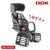 《OGK》自行車兒童後置安全座椅 固定式 灰 RBC-007DX3 (日本製/單車/親子座)