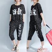 文藝大尺碼寬鬆半袖字母印花哈倫七分褲迷彩兩件時尚套潮