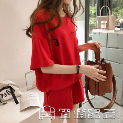 時尚套裝 休閒運動套裝女2021夏季韓版大碼寬鬆繡花短褲兩件套 16【免運快出】