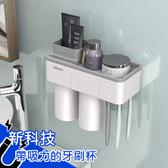 【三房兩廳】新科技吸力免釘免鑽無痕牙刷架 漱口杯架(2口杯)