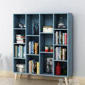 歐式書架落地家用簡易置物架儲物櫃簡約現代學生書櫃書架辦公櫃igo  莉卡嚴選