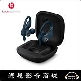 【海恩數位】美國 Beats Powerbeats Pro 藍色 真無線藍牙耳機 台灣先創公司貨