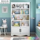 書架落地置物架學生家用書櫥簡易收納架兒童書架創意多層書櫃架子 2021新款書架