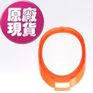 【LG耗材】橘色濾網外框 全系列 超淨化大白