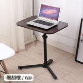 簡易筆記本電腦桌懶人升降書桌移動折疊床頭桌沙發邊桌餐桌