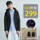 刷毛長版大衣【SP8001】OBIYUAN 連帽外套/斗篷罩衫共1色