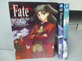 【書寶二手書T7/漫畫書_ICL】Fate Stay night_2~4集間_共3本合售_西脇