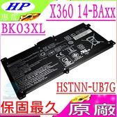 HP 電池(原廠)-惠普 BK03XL,14-BA158TX ,14-BA160TX,14-BA165TX,14-BA166TX,HSTNN-UB7G, TPN-W125,HSTNN-LB7S