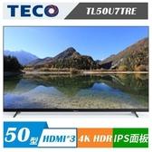 TECO 東元 TL50U7TRE 50型 4K 智慧聯網 無邊框 液晶顯示器
