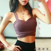 高強度防震運動內衣女健身bra