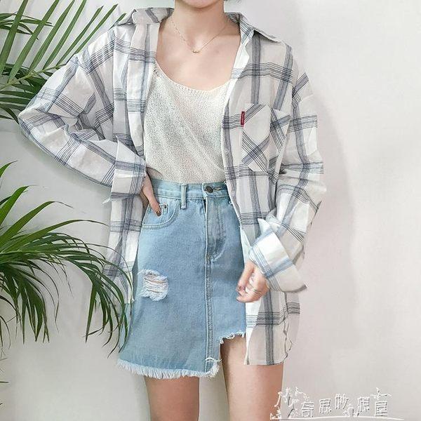 韓版寬鬆中長款格子襯衫女夏季防曬衣長袖韓版薄外套學生百搭襯衣 奇思妙想屋