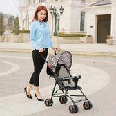 嬰兒手推車可坐平躺超輕便折疊1-3歲小孩寶寶夏天嬰兒童車   IGO