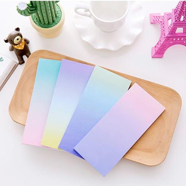 【BlueCat】彩色長款漸層漸變色N次貼/便利貼 便條紙