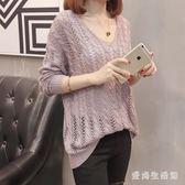 2018春夏裝針織衫 新款鏤空針織衫寬松 超薄V領針織衣cx143『愛尚生活館』