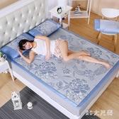 涼席1.5m床可折疊冰絲席三件套1.5夏季單人學生宿舍席子 QQ23026『MG大尺碼』