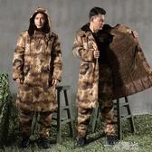 保安迷彩軍大衣棉大衣男女冬季加厚長款特種兵勞保工作服棉服套裝 一米陽光