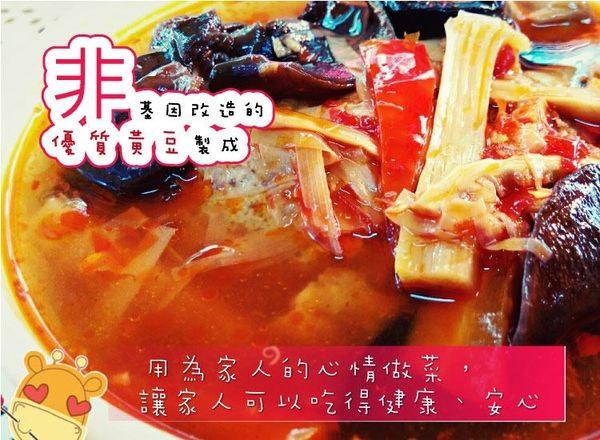 【胡姥姥素膳房】麻辣臭豆腐10入組(600g/包)