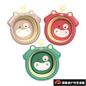 寶寶可折疊臉盆3個裝2嬰兒童洗臉盆新生兒小盆子【探索者戶外生活館】