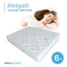 HERA 獨立筒 Abigail 五段式乳膠三星床墊 雙人6呎