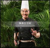 西餐酒店廚師服短袖白色長袖男女麵包蛋糕烘焙西點師工作服廚師服LG-882175