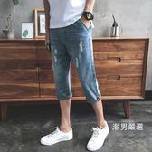 一件免運-七分褲破洞七分牛仔褲男修身小腳青少年夏季新品百搭日系褲子男28-36