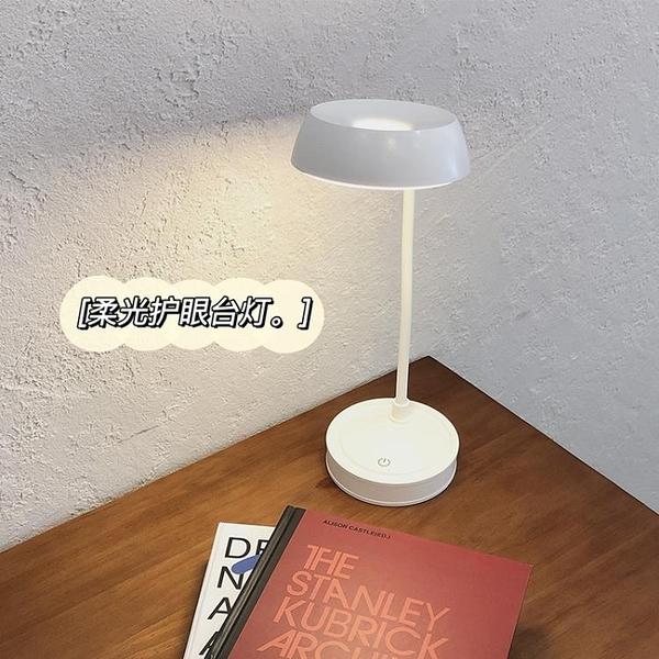 護眼小臺燈學習專用女孩充電式宿舍學生書桌寫作業臥室床頭燈家用 璐璐