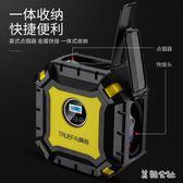 車載充氣泵汽車輪胎打氣泵12V便攜式轎車用電動充氣泵打氣筒   LY9038『美鞋公社』