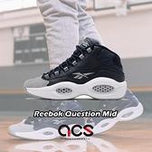 Reebok 籃球鞋 Question Mid 藍 灰 男鞋 喬治城配色 運動鞋 復古 休閒鞋 【ACS】 FX0987