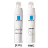 LA理膚寶水 多容安極效修護精華乳 (安心霜) 40ml 潤澤型/清爽型【BG Shop】2款可選