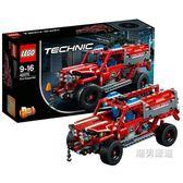 優惠兩天-樂高積木樂高機械組42075緊急救援車LEGOTechnic積木玩具收藏xw