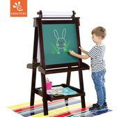 畫板 Infanton實木兒童畫板可升降畫架雙面磁性小黑板支架式畫畫寫字板 JD【全館九折】